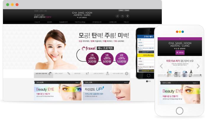 반응형 웹 제작사례 - chasanghoon 차상훈 성형외과