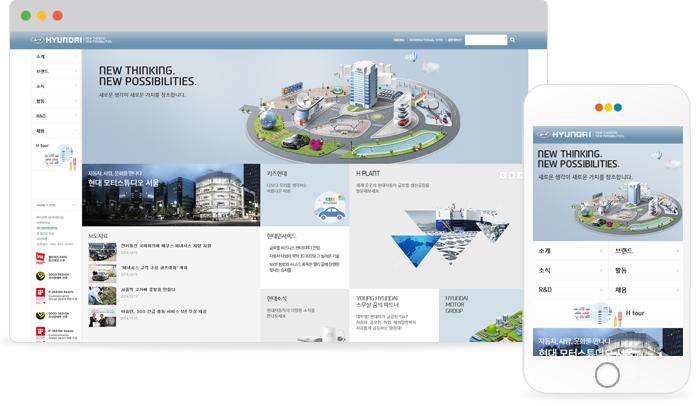 반응형 웹 제작사례 - hyundai 현대차 홍보사이트