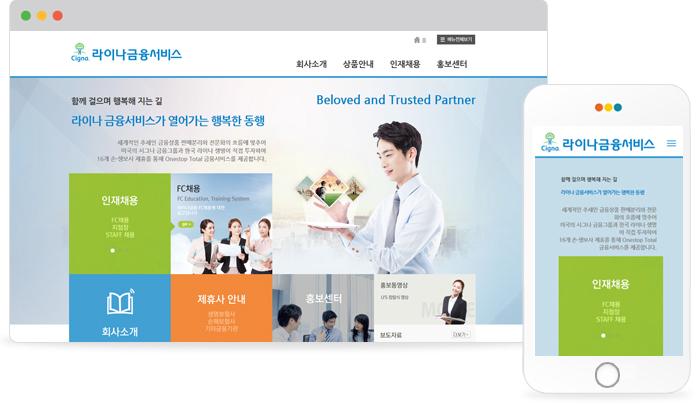 반응형 웹 제작사례 - linafs 라이나금융서비스