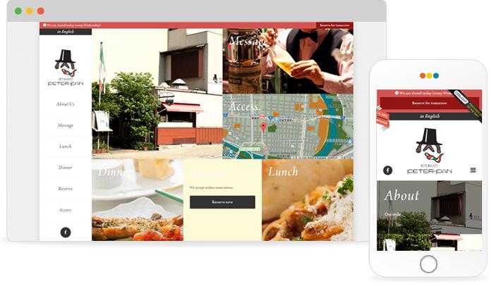 반응형 웹 제작사례 - ristorante-peterpan
