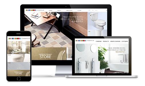 대원세라믹스 쇼핑몰 반응형 홈페이지 제작 사례